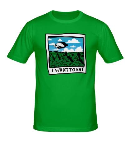 Мужская футболка I want to eat