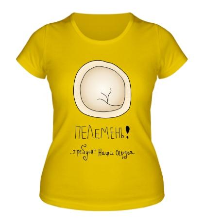 Женская футболка Пелемень