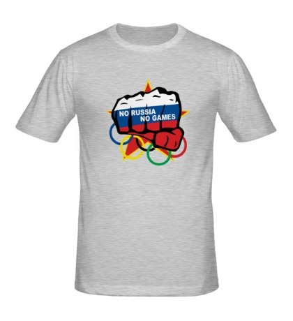 Мужская футболка No Russia, no games