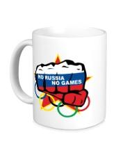 Керамическая кружка No Russia, no games