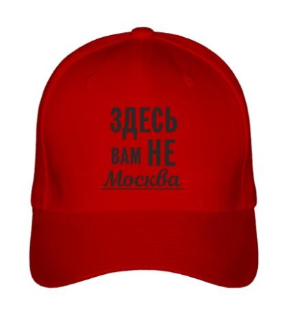 Бейсболка Здесь вам не Москва
