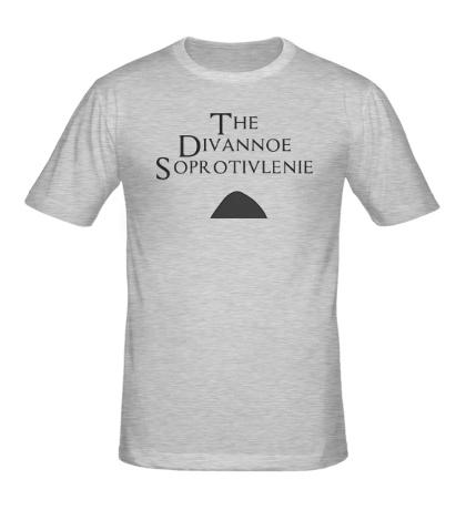 Мужская футболка The divannoe soprotivlenie