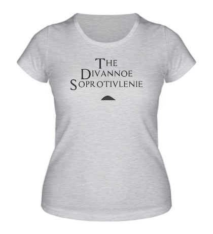 Женская футболка The divannoe soprotivlenie