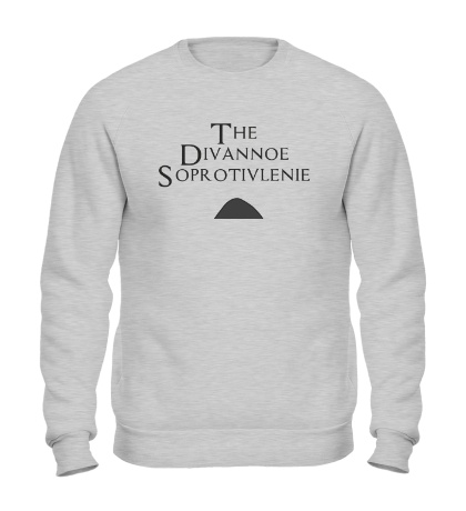 Свитшот The divannoe soprotivlenie