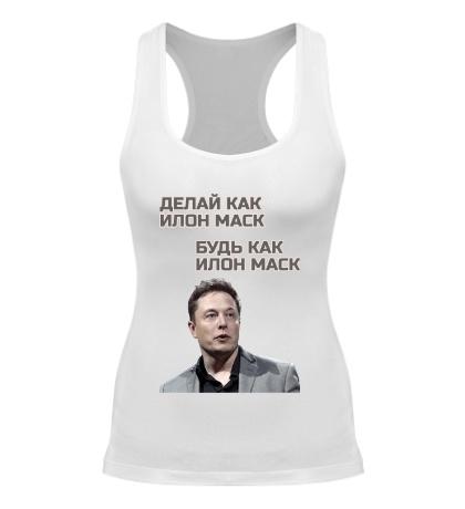 Женская борцовка Будь как Илон Маск