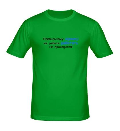 Мужская футболка Правильный админ