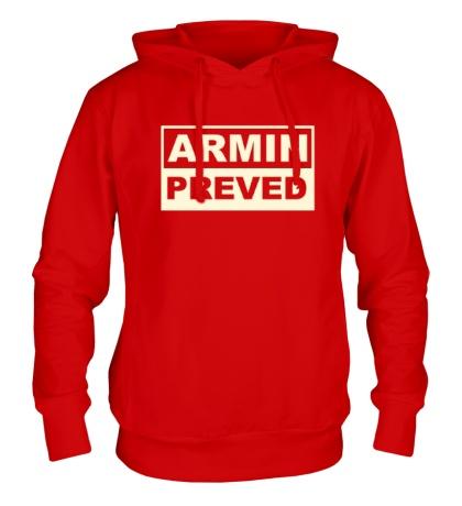 Толстовка с капюшоном Armin Preved Glow
