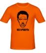 Мужская футболка «Всi Брешуть» - Фото 1