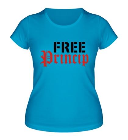 Женская футболка Free Princip
