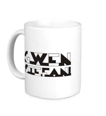 Керамическая кружка Gwen Stefani