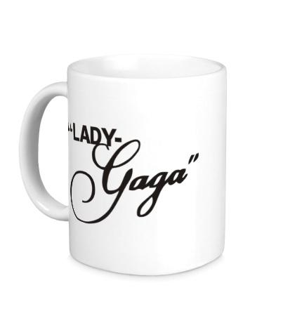 Керамическая кружка Lady Gaga