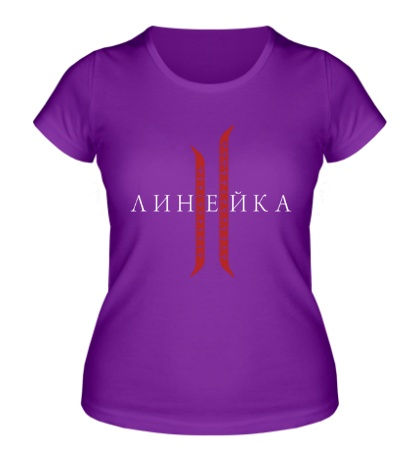 Женская футболка Линейка 2