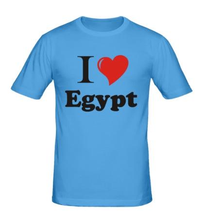 Мужская футболка I love egypt