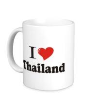 Керамическая кружка I love thailand
