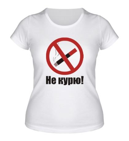 Женская футболка Не курю