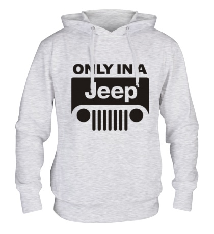 Толстовка с капюшоном Only in a Jeep