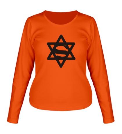 Женский лонгслив Супер Еврей