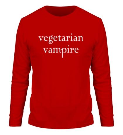 Мужской лонгслив Vegetarian vampire