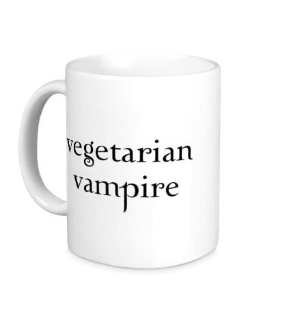 Керамическая кружка Vegetarian vampire