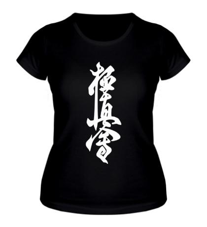 Женская футболка Киокушинкай иероглиф