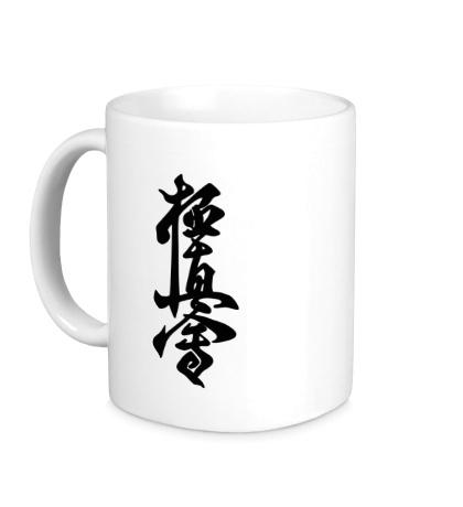 Керамическая кружка Киокушинкай иероглиф