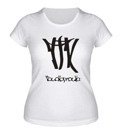 Женская футболка Триагрутрика