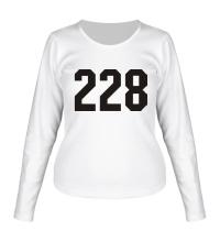 Женский лонгслив 228