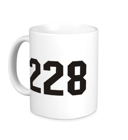 Керамическая кружка 228