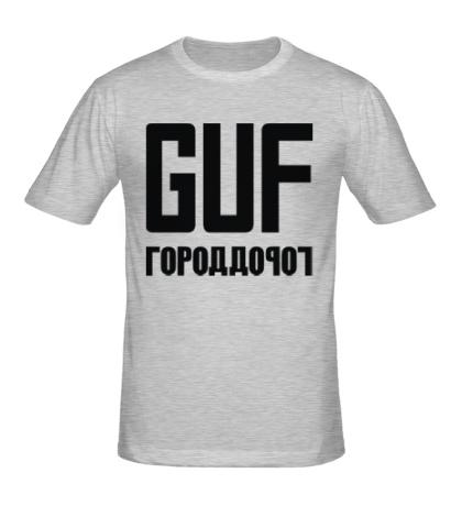 Мужская футболка ГУФ, город дорог