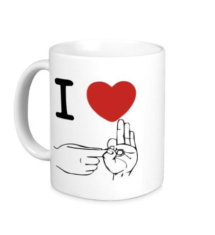 Керамическая кружка I love Hands