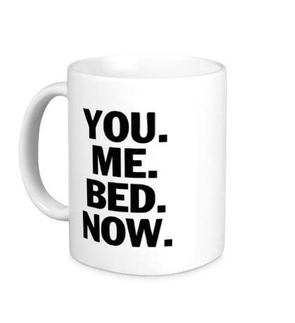 Керамическая кружка You Me Bed Now