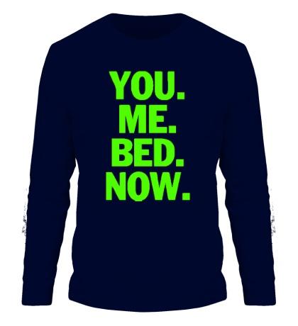 Мужской лонгслив You Me Bed Now