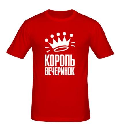 Мужская футболка Король вечеринок