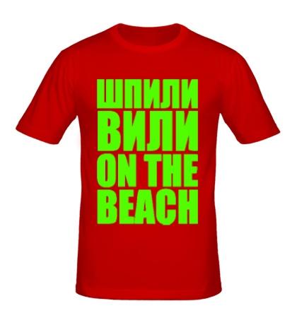 Мужская футболка On the Beach Glow