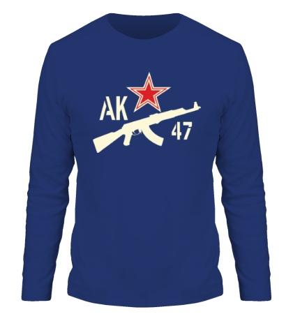 Мужской лонгслив АК-47 патриот, свет