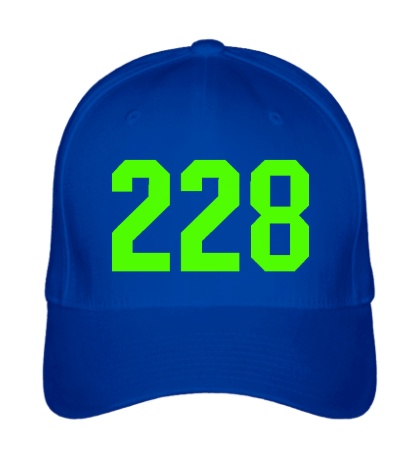 Бейсболка 228, свет