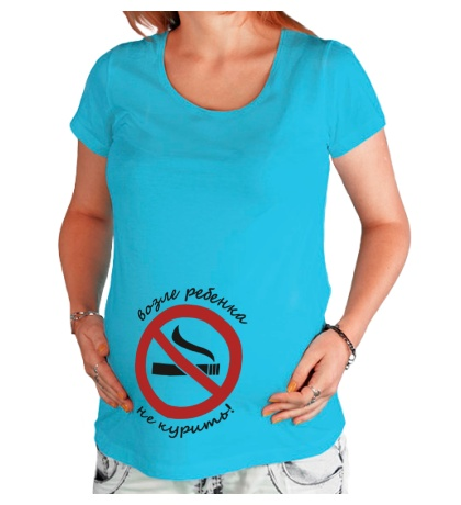 Футболка для беременной Не курить