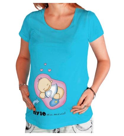 Футболка для беременной Пузожитель