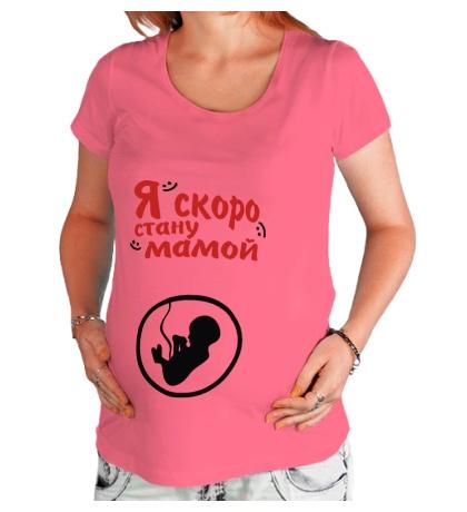 Футболка для беременной Я скоро стану мамой