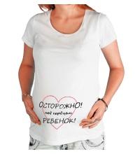 380cbdf65841ecc Футболка для беременной Ребенок под сердцем - купить в интернет-магазине