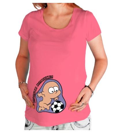 Футболка для беременной Будущий футболист