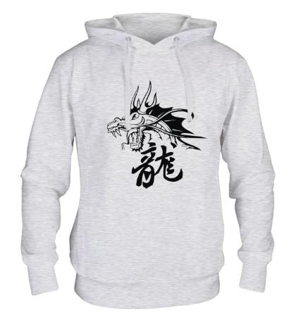 Толстовка с капюшоном Дракон с иероглифом