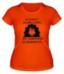 Женская футболка «Не будите во мне стерву» - Фото 1
