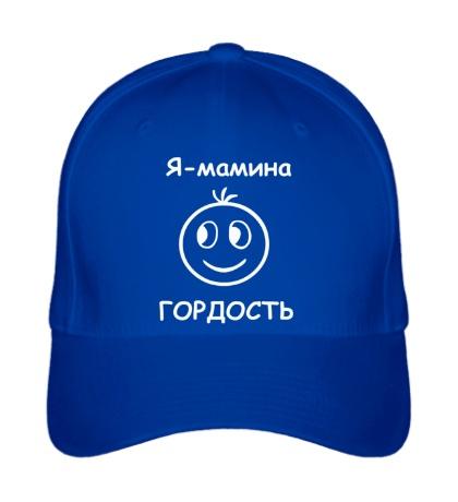 Бейсболка Я, мамина ГОРДОСТЬ