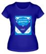 Женская футболка «Сладкая девочка» - Фото 1