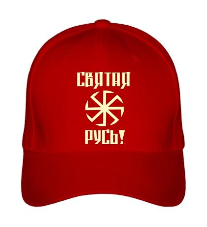 Бейсболка Святая Русь, свет