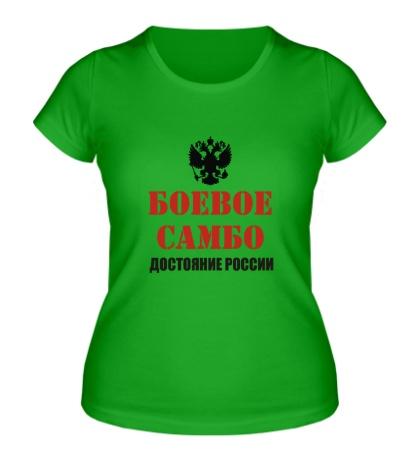 Женская футболка Боевое самбо России