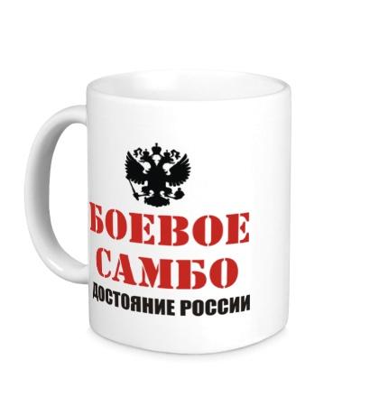 Керамическая кружка Боевое самбо России