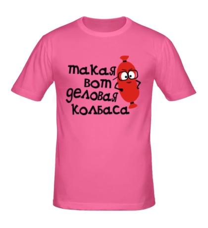 Мужская футболка Деловая колбаса
