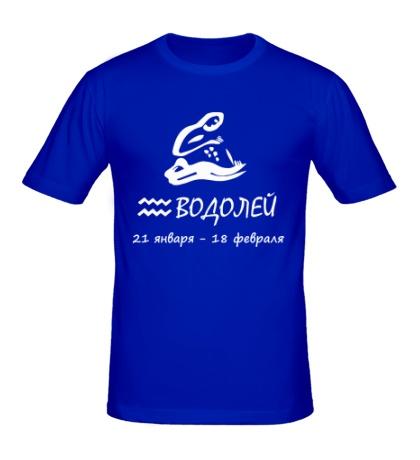 Мужская футболка Водолей
